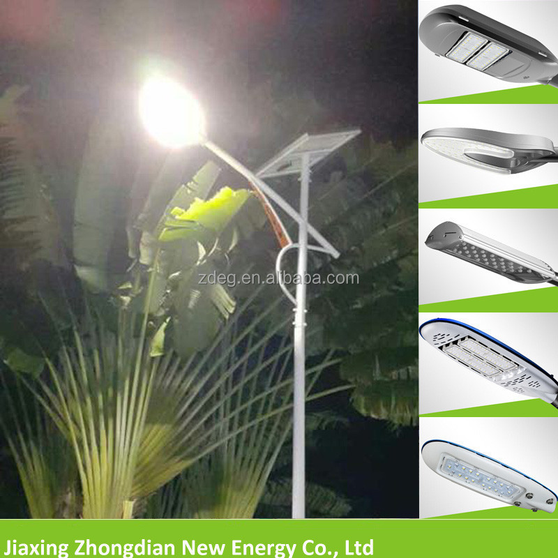 High efficiency pure white 80W solar energy led street light system