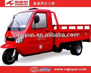 water cooling engine Tricycle with Cargo/Three Wheel Motorcycle for Loading HL175ZH-C07