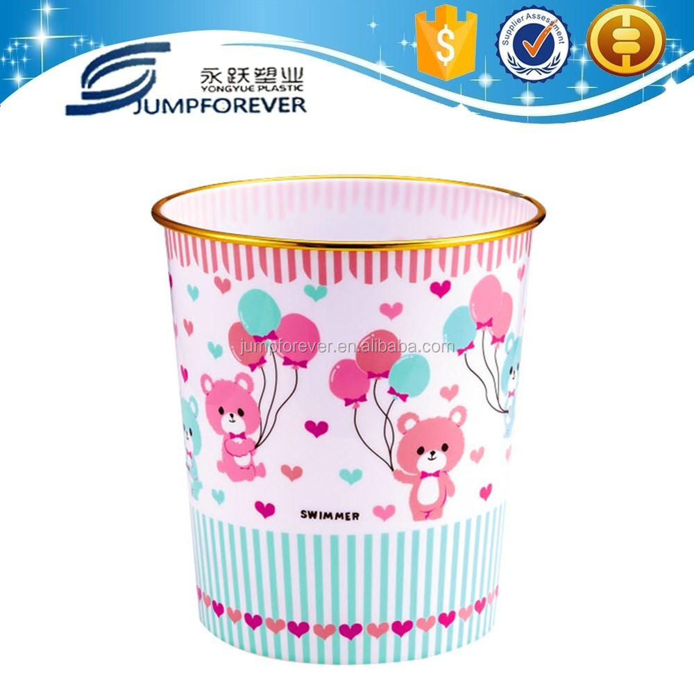 Factory Wholesale Daily Household Items Recyclable Round Waste Bin/Trash Can/Waste Paper Basket