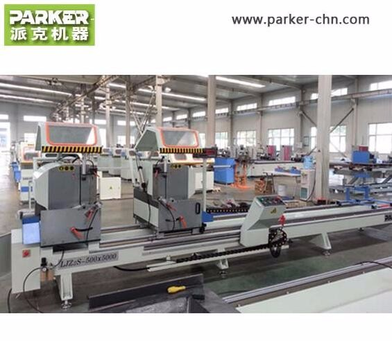 Parker aluminum high precision profile double head cutting Saw on hot sale