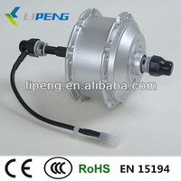 New arrival Electric wheel hub motor