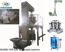 HS6240B multi-functional combined jelly packing machine