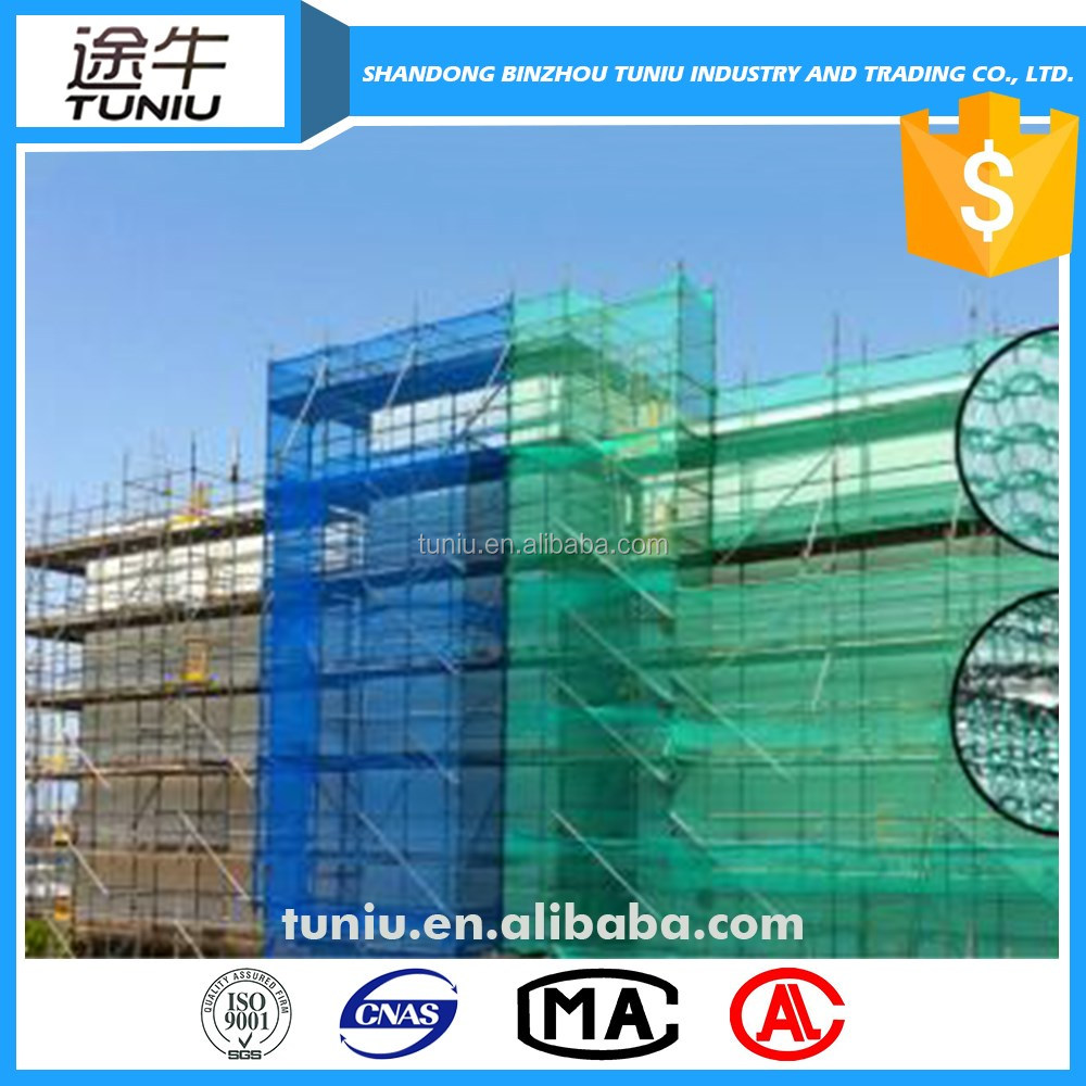 Factory suppy Plastic scaffold safety netting/ green construction safety net /building safety net