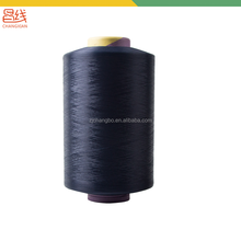 CB8012 13 3 yarn surplus yarn weaving yarn