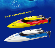 7011 2.4G 4CH High Speed Double Horse Remote control RC Boat for sale