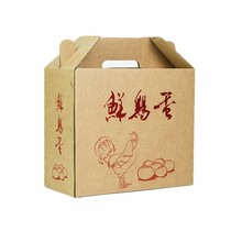 Customized printing colorful corrugated board eggs packaging cartons