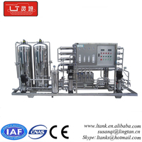 8000lph Reverse Osmosis Water Purification Machine/Water Purifying System
