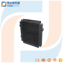 wind turbine gearbox components,aluminum water cooler for converter