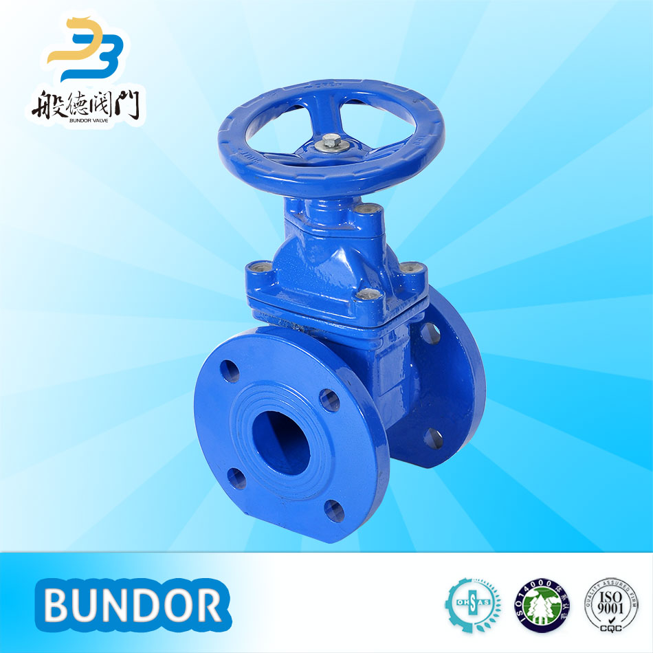 Soft Seal Awwa Iron Resilient Seal Gate Valve Picture