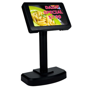 Supermarket Pos System 7 Inch Touch Screen Monitor LCD