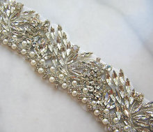 2016 newest bling bling heavy craft pearl decoration rhinestone trimmings for wedding belts