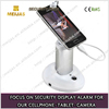 Aluminium alloy charger smart phone holder with alarm