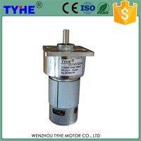 New product cheap price motor for eletric car
