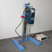 Disperser For Pigment,Dye,Paint High Speed Lab Mixer