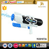 Funny Space Shooter Squirt Water Gun