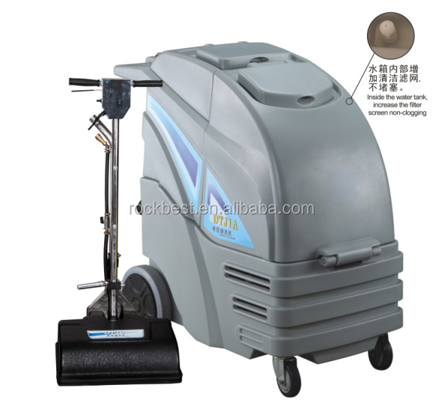 separate design professional carpet extraction machine