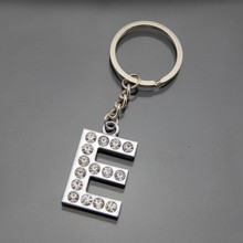 cheap stock sell metal engraved name E shaped keychain custom metal keychain