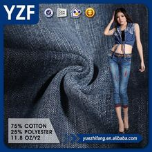 Comfortable stretch organic cotton polyester recycled wholesale denim fabric