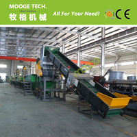 PP/PE Film Washing Recycling machine/Wate Plastic Recycling Machine