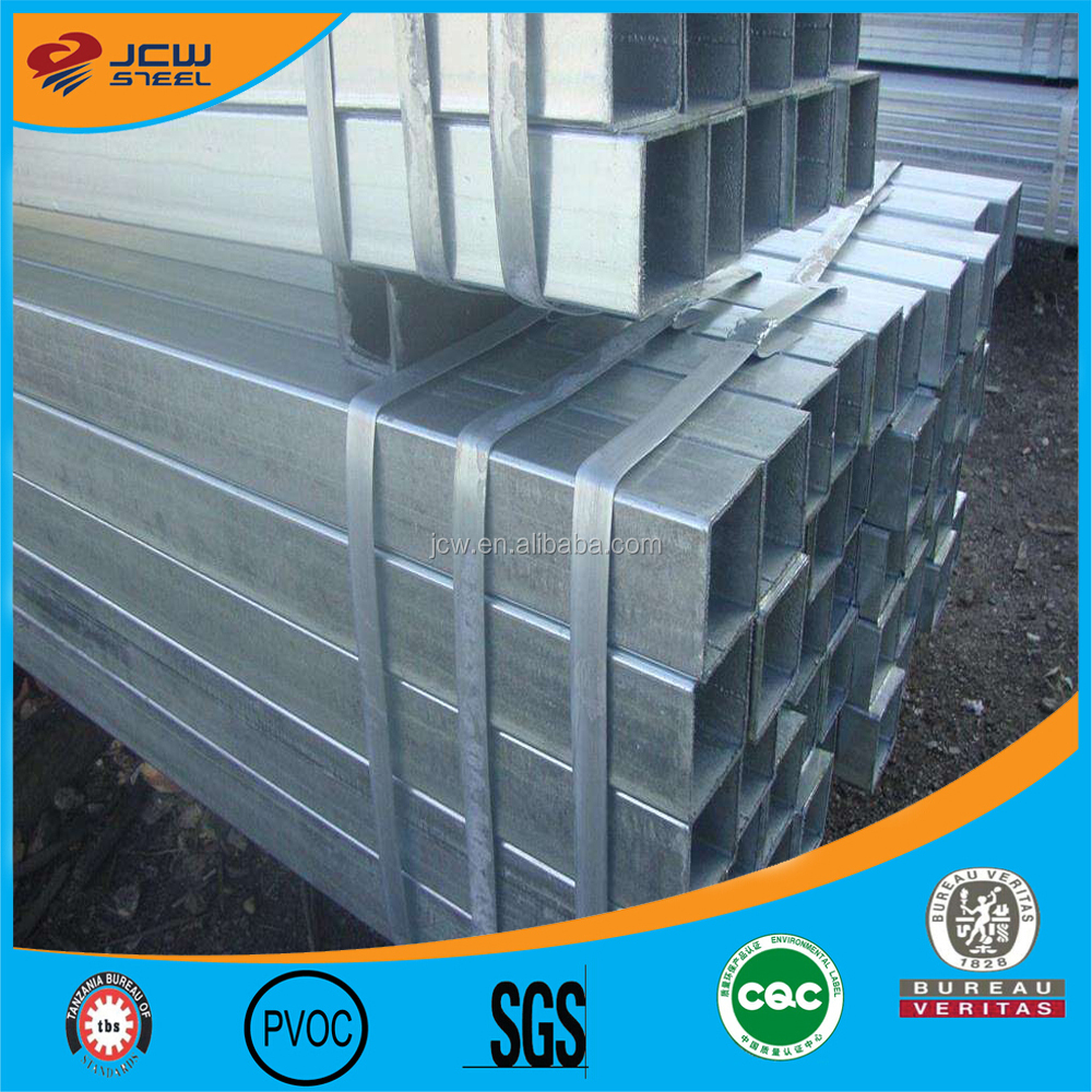 Hot dip galvanized hollow section / GI square steel pipe / Square hollow structural steel pipe price
