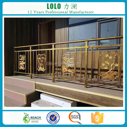 High Quality Decorative Aluminum Terrace Railing Designs With Beautiful Patterns