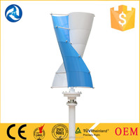 Small wind generator for boat 100w 200w