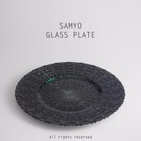 "Samyo 13"" unique popular chain pattern dark green glass charger plate for decoration"