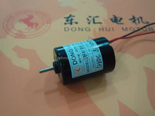 12v brushless dc motor boat