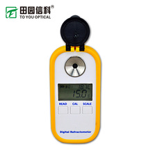 DR 201 high accuracy digital salinity specific gravity refractometer