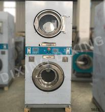 2016 Full Auto electric stackable washer dryer discount with Warranty