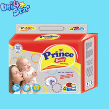 Wholesale Diapers Best China Sleepy Pampering Exporters