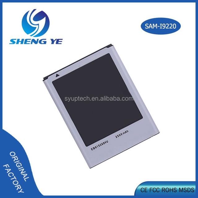 NEW For Samsung For Galaxy note I9220 I889 I9228 N7000 E160K E160S E160L Replacement Battery EB615268VU 2500mAh China