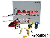 Attractive alloy 3.5-ch rc gravity helicopter with gyro