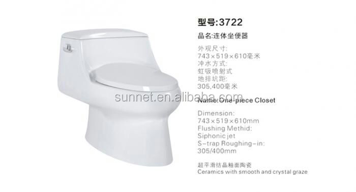 kohler Popular bathroom ceramic one piece floor mounted wc toilets luxurious design center