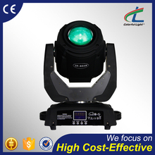 birghtness disco stage lighting 130W night club mini moving head beam