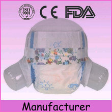 Low price OEM brands b grade free adult baby nappies sample manufacturer of baby tena diaper