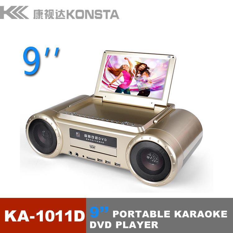Home appliance mini dvd Karaoke Player with 9 inch screen TV FM DVD player