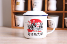 China suppliermug enamel cup