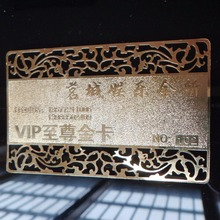 Wholesale Gold Laser Cut Matt Black Mentallic Foil Metal Business Card