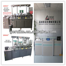 Gel Pen refill making machine(Intelligent four out)
