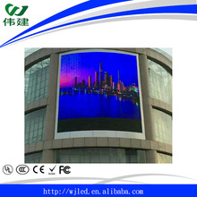 P8 SMD outdoor pole led display signs wifi 3G outdoor advertising street led display