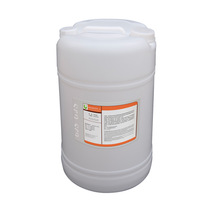 Coski Medical Liquid Emulsifier for Removing Grease and Oil from Fabric Hospital Laundry Exclusive
