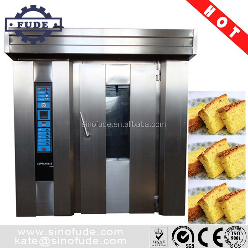 Bread roaster/hot air rotary oven