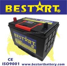 75D31R-MF 12V75AH JIS auto battery MF car storage battery 12V