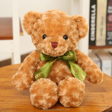 30CM pet toy LOVELY stuffed toy baby gift teddy bear wholesale