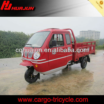 Chongqing HUJU 250cc china closed trike motorcycle with cabin for sale