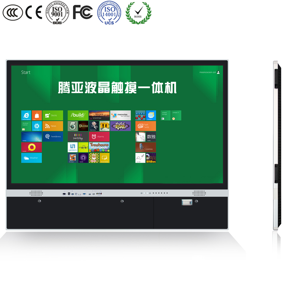 55 65 70 84 1080P 4K Ultra HD touch screen monitor AIO LED TV with VGA, HDMI, for advertising, kiosk, teaching