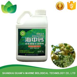 Low price guaranteed quality shrimp shell liquid fertilizer