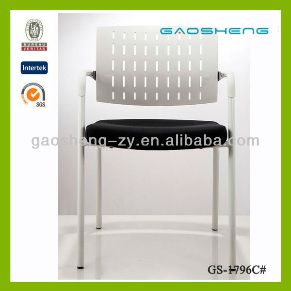 Gaosheng Office Furniture Four Leg Conference Chair GS-1796C Office Desk Chair