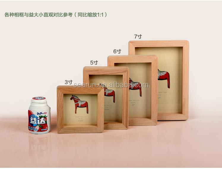 Latest Design of Photo Frame, Love Photo Frame, Sexy Girl Photo Frame